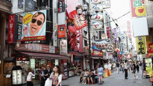 billboard-osaka-city-busy-full-of-activity-japanese-300x169.jpg